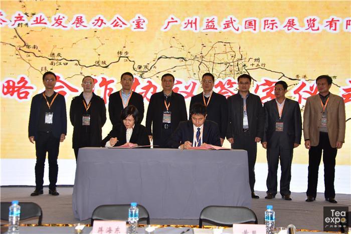 梧州市与广州益武展览达成